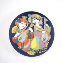 Vintage Rosenthal Studio Line Bjorn Wiinblad Aladdin with Mandolin Players