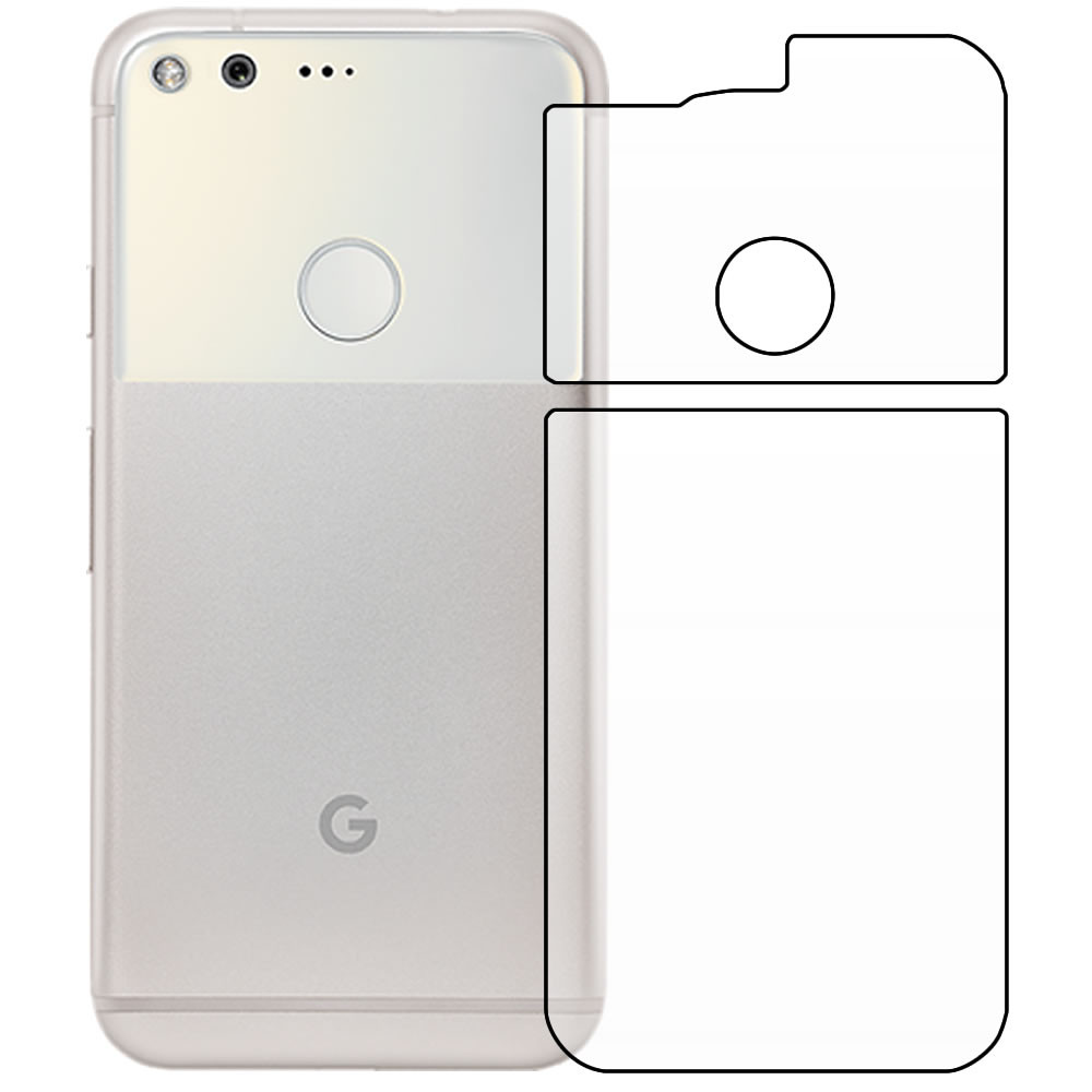 "Google Pixel 5"" Back Screen Protector"