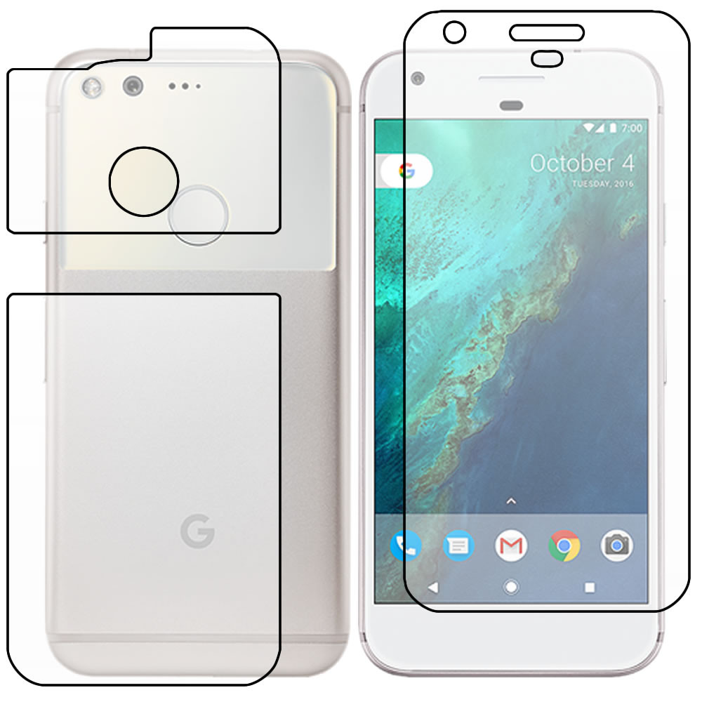 "Google Pixel 5"" Full Body Screen Protector"