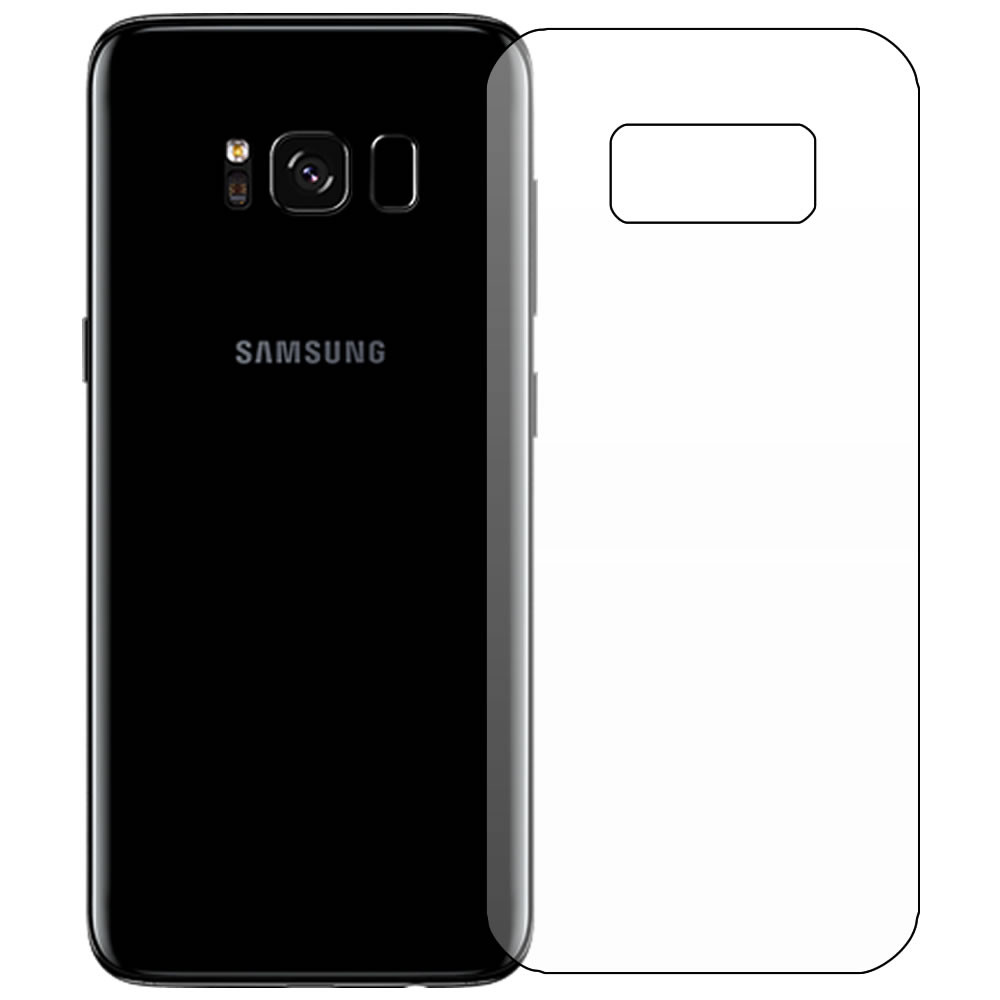 Galaxy S8 Back Protector Outline