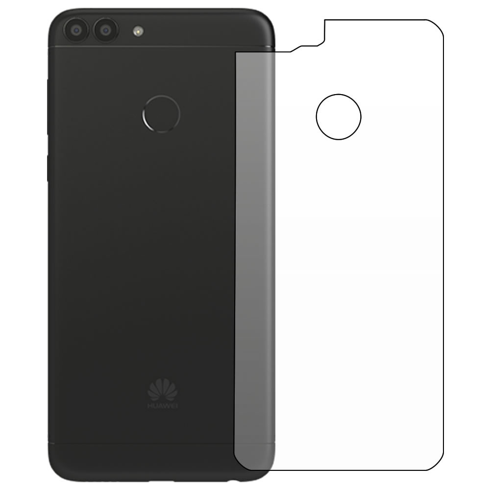 Huawei P Smart Screen Protector