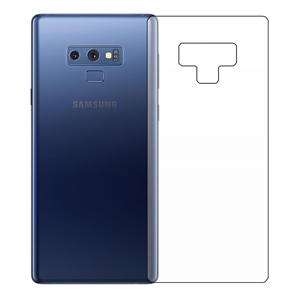 Samsung Galaxy Note Screen Protector - Military Shield - Back