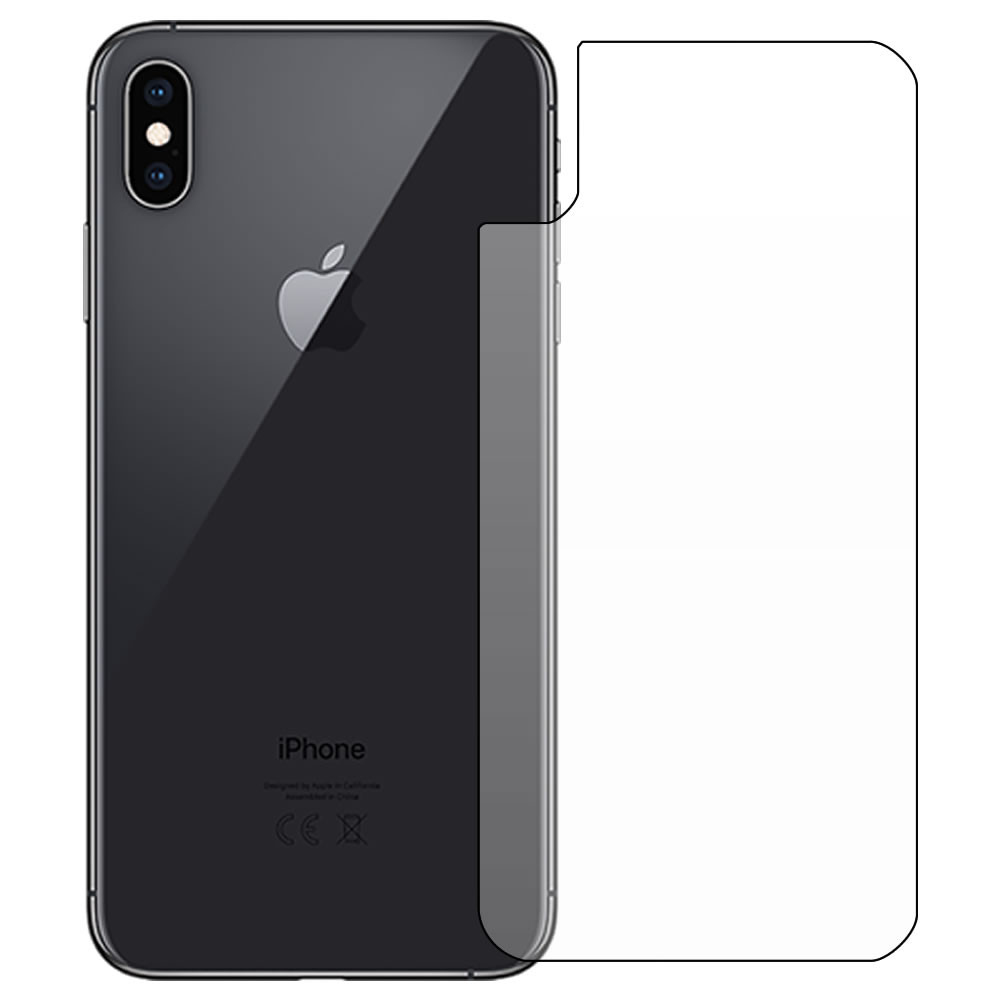 iPhone XS MAX Screen Protector - Military Shield - back