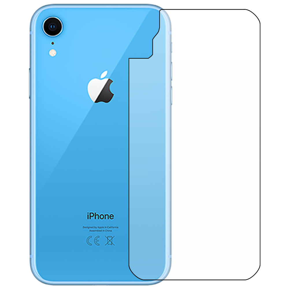 iPhone XR Screen Protector - Military Shield - Back
