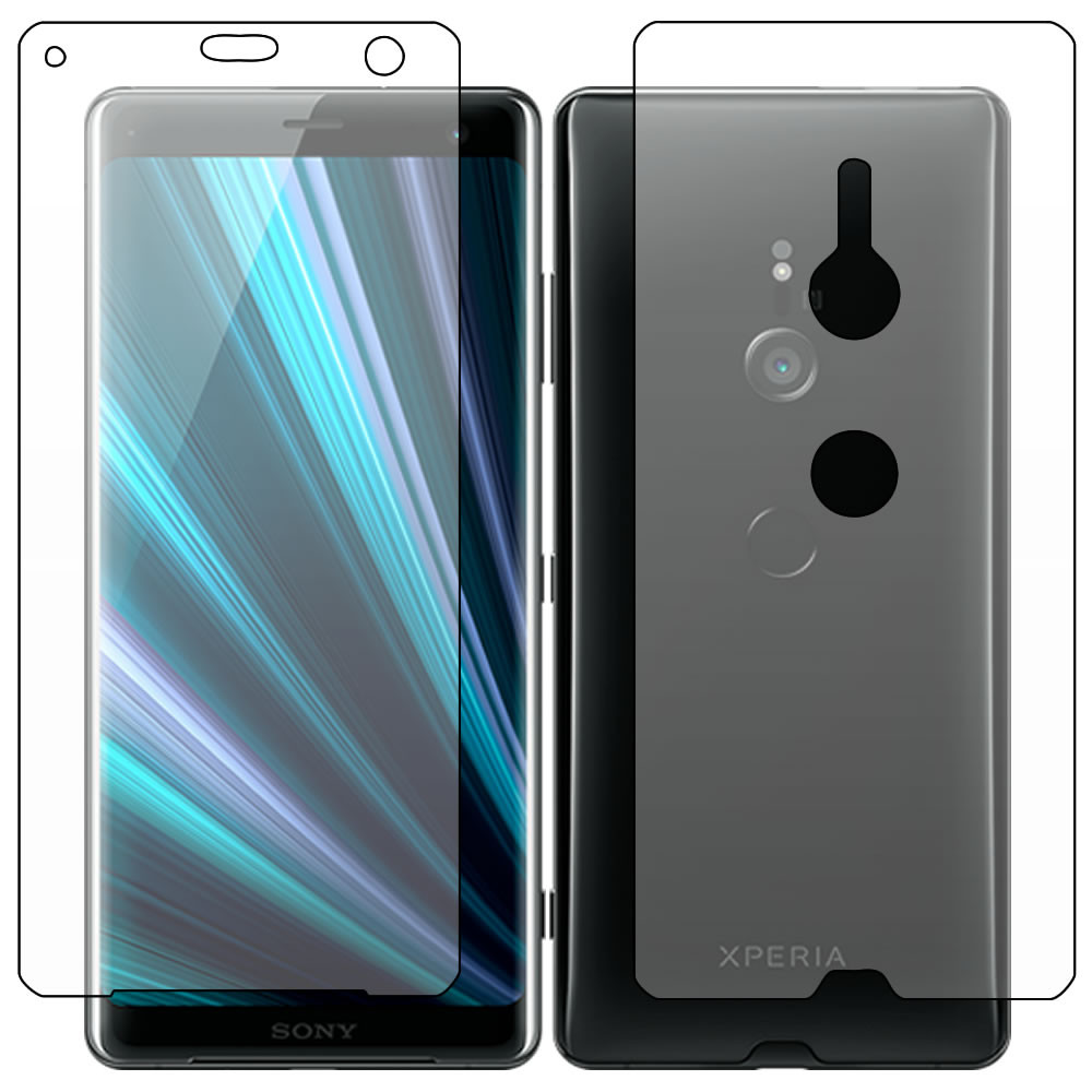 Sony Xperia XZ3 Screen Protector - Military Shield - Full Body