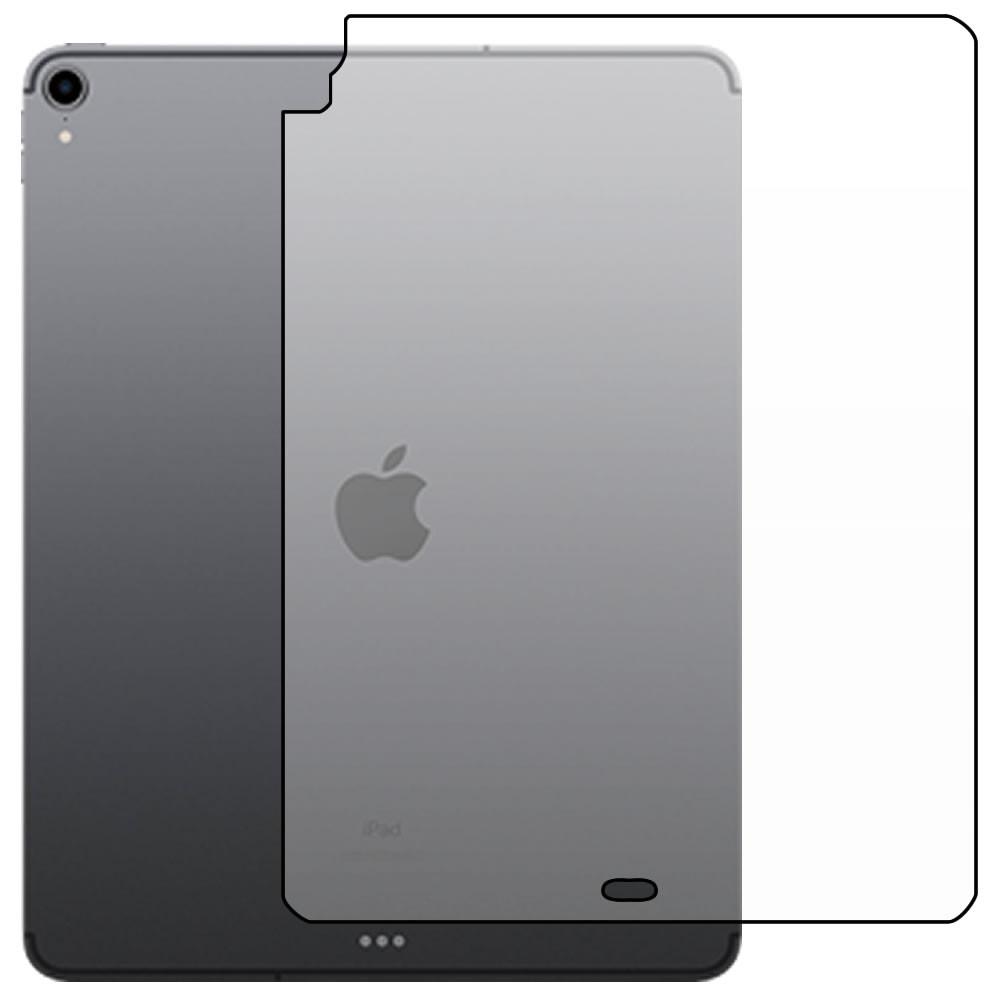 iPad Pro 12.9 (3rd Gen - 2018) Screen Protector - Military Shield - Back