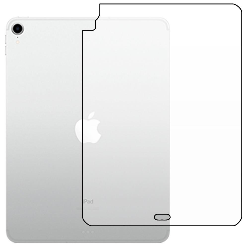 "iPad Pro 11"" (3rd Gen - 2018) Screen Protector - Military Shield - Back"