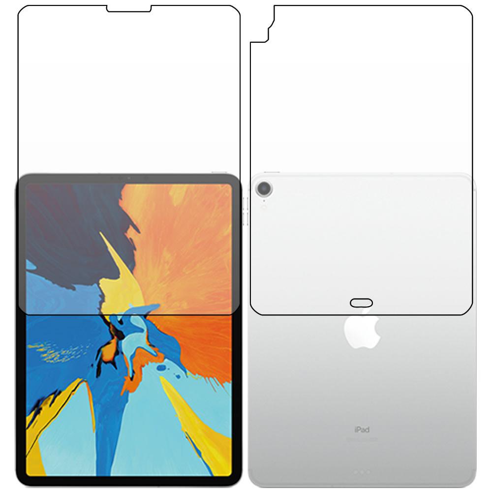 "iPad Pro 11"" (3rd Gen - 2018) Screen Protector - Military Shield - Full body"