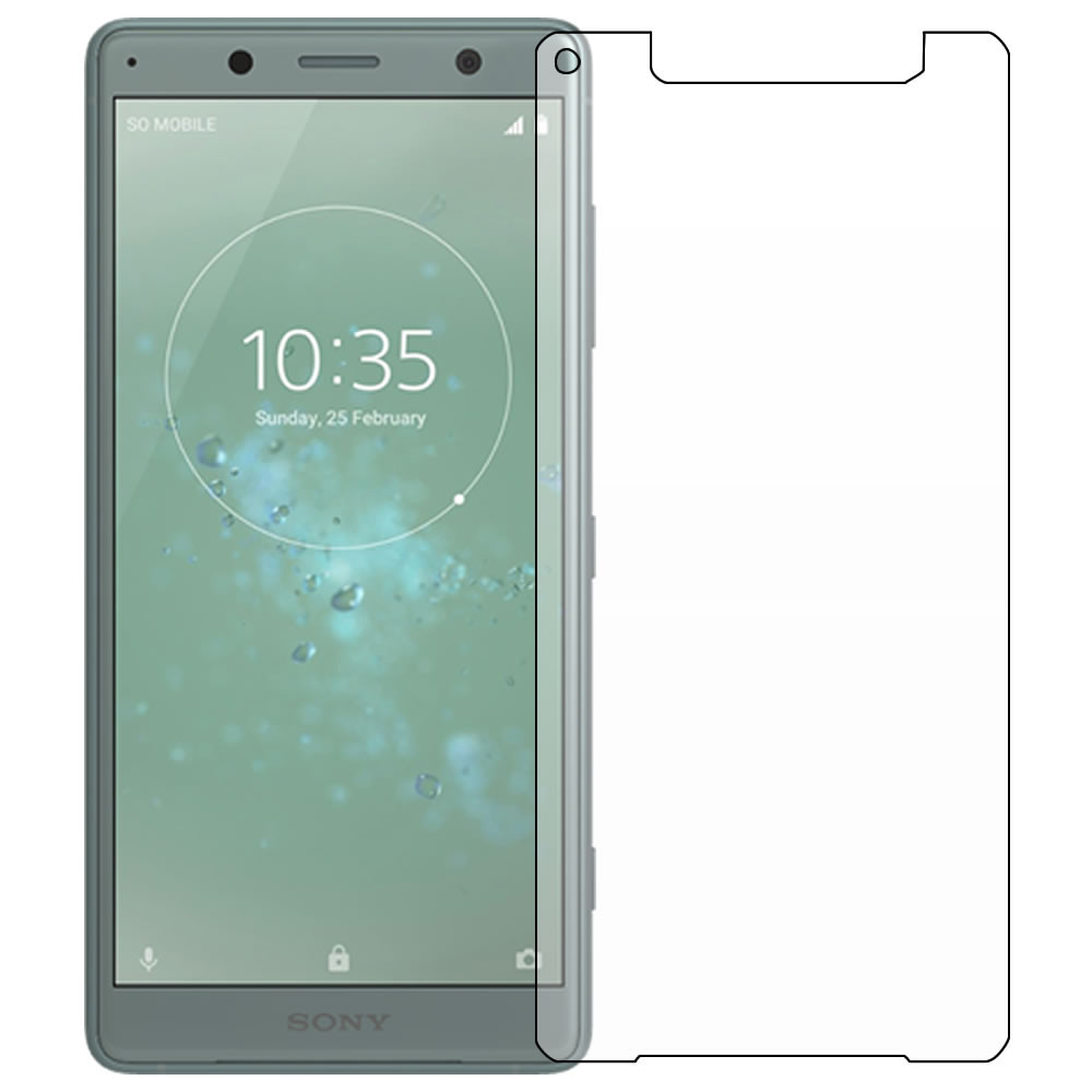 Sony Xperia XZ2 Compact Screen Protector - Front