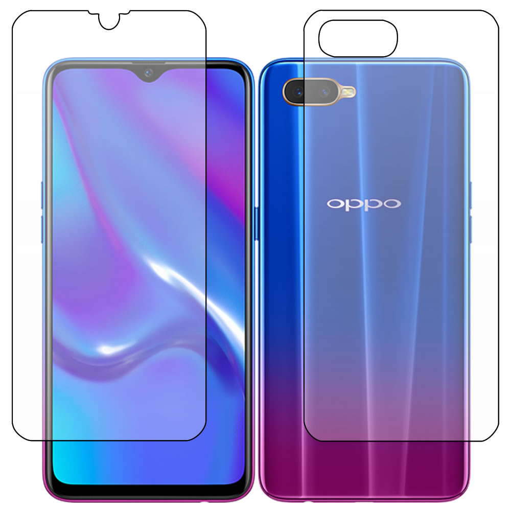 Oppo RX17 Neo Screen Protector - Military Shield