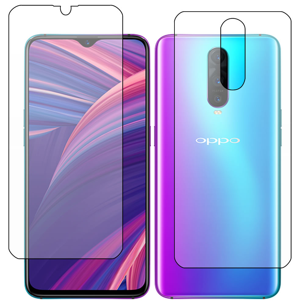 Oppo RX17 Pro Screen Protector - Military Shield