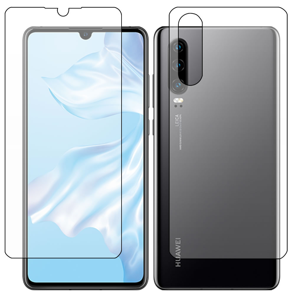 Huawei P30 Screen Protector - Military Shield