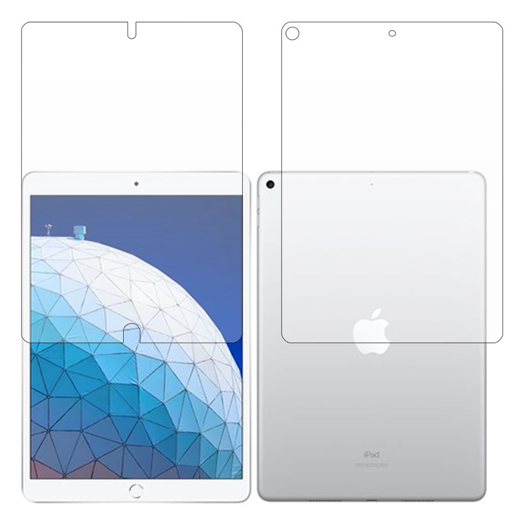"iPad Pro Air 10.5"" (3rd Gen - 2019) Screen Protector - Military Shield"