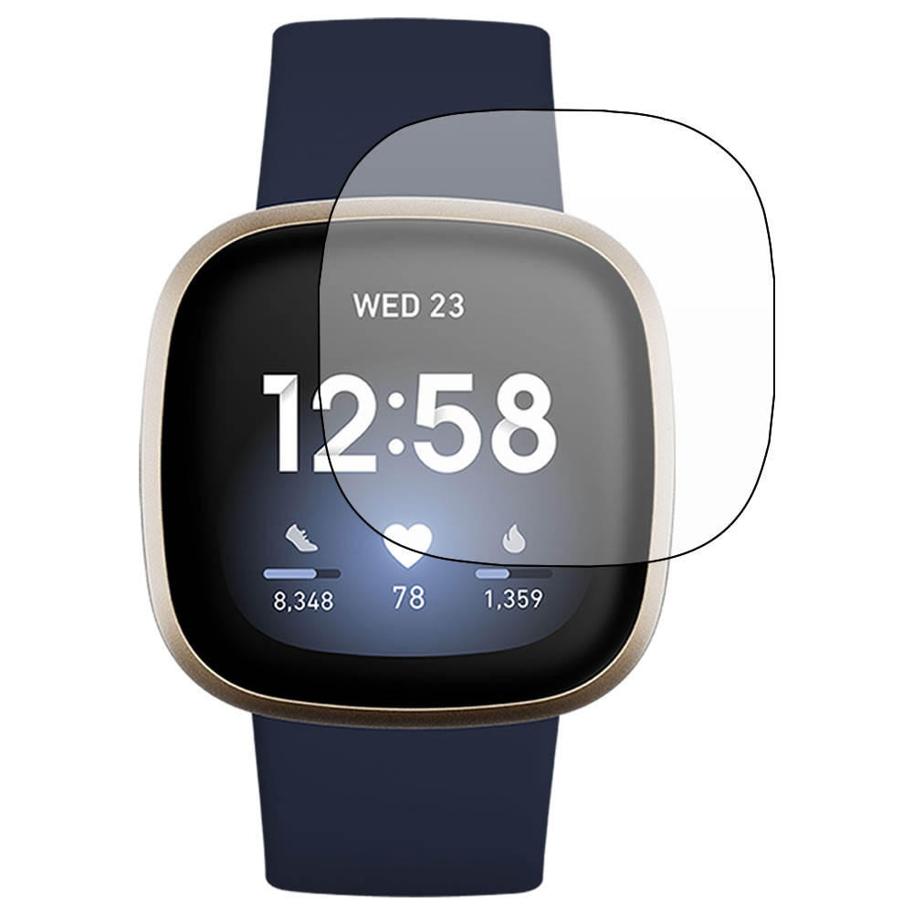 Fitbit Versa 3 - Screen Protector - Military Shield