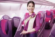 Thai Airways Royal Silk Class