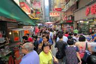 Wan Chai Street Market, Tai Yuen Street