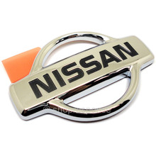 "OEM / JDM Nissan Silvia S15 Rear ""NISSAN"" Emblem - Chrome (84890-85F01)"
