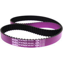 HKS 24999-AN001 Fine Tune Timing Belt: 89-02 Nissan Skyline R32 / R33 / R34 RB20DE(T) / RB25DE(T) / RB26DETT