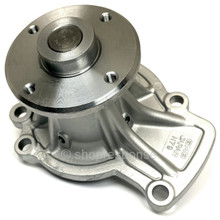GMB Nissan Water Pump (GWN-79A)
