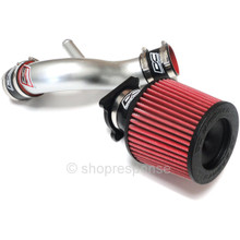 DC Sports SRI4203 Short Ram Air Intake System: 89-94 Nissan 240SX (SR20DET)