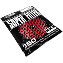 HKS 70001-AK031 Super Power Flow 150mm Replacement Air Filter - Red