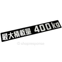 "OEM / JDM Toyota 69-04 Land Cruiser FJ40 / BJ40 / J70 Rear ""Maximum Load 400kg"" Decal (75472-90K01)"