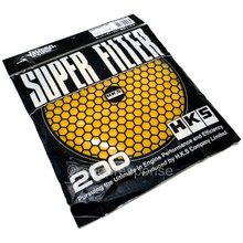HKS 1504-SA013 Super Power Flow 200mm Replacement Air Filter - Yellow