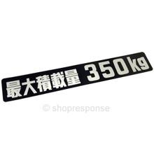 JDM Toyota 98-07 Land Cruiser J100 Rear Max Load 350kg Decal (75471-60050)