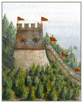 China - Great Wall 3