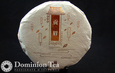 2010 Gongmei White Tea Cake