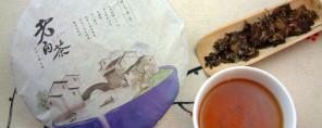 2016 Shoumei White Tea Cake