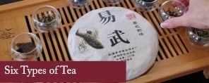 Dominion Tea on YouTube
