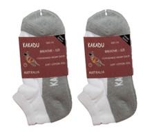 Sports socks - 2 pairs