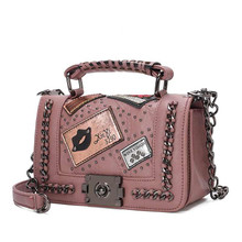Crossbody Pink Mini Chain Purse