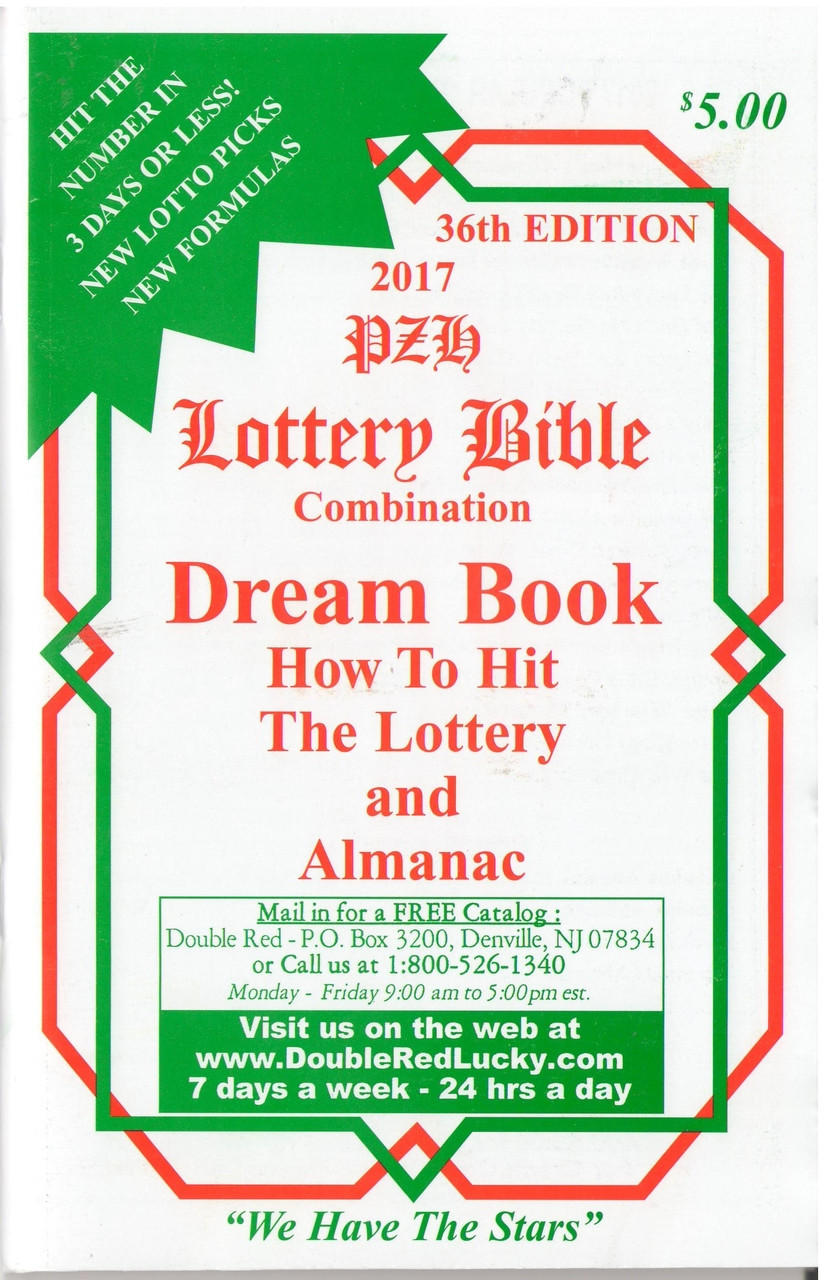 2017 Lottery Bible - The Dream Book Outlet
