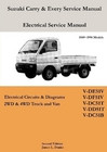 Suzuki Carry & Every Van Electrical Diagrams JD-13