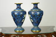 Rare Pair of Blues Cloisonne Vases