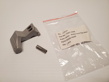 Pedal Assembly for Riccar R25 Series Uprights