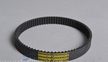 Genuine Filter Queen 112C & AT1100 Cogged Belt 0990030/1260000201 4260000100 MS360SS