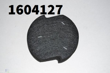 Genuine Bissell OEM part number 1604127.  Also available in aftermarket.