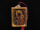Our Lady of Czestochowa ~ Picture Frame