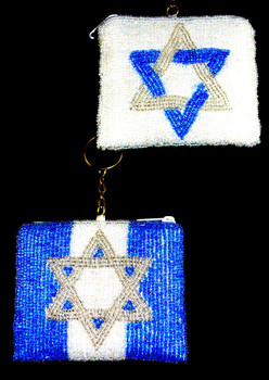 Front views of both Star of David Beaded coin purses