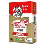 Stone Adhesive Marble White