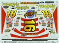 1144 #16 Family Channel/Primestar 1996 Ted Musgrave
