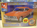 """31228 1967 Chevelle SS396 """"Buyer's Choice"""""""