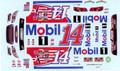 #14 Mobil 1 2016 Tony Stewart