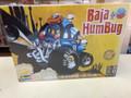 1739 Baja Hum Bug