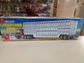 1106 Wilson Livestock Van