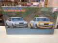 21267 Toyota Celica 1600 GT '1972 Nippon Grand Prix'