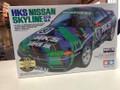 24135 HKS Nissan Skyline GT-R Gr.A